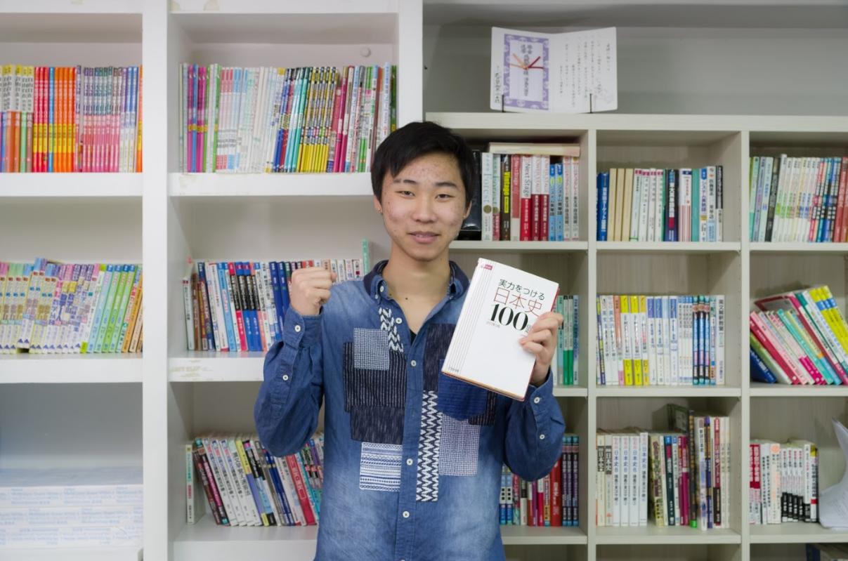 blog Yuta Kudo1