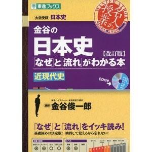 gakusan_9784890856343