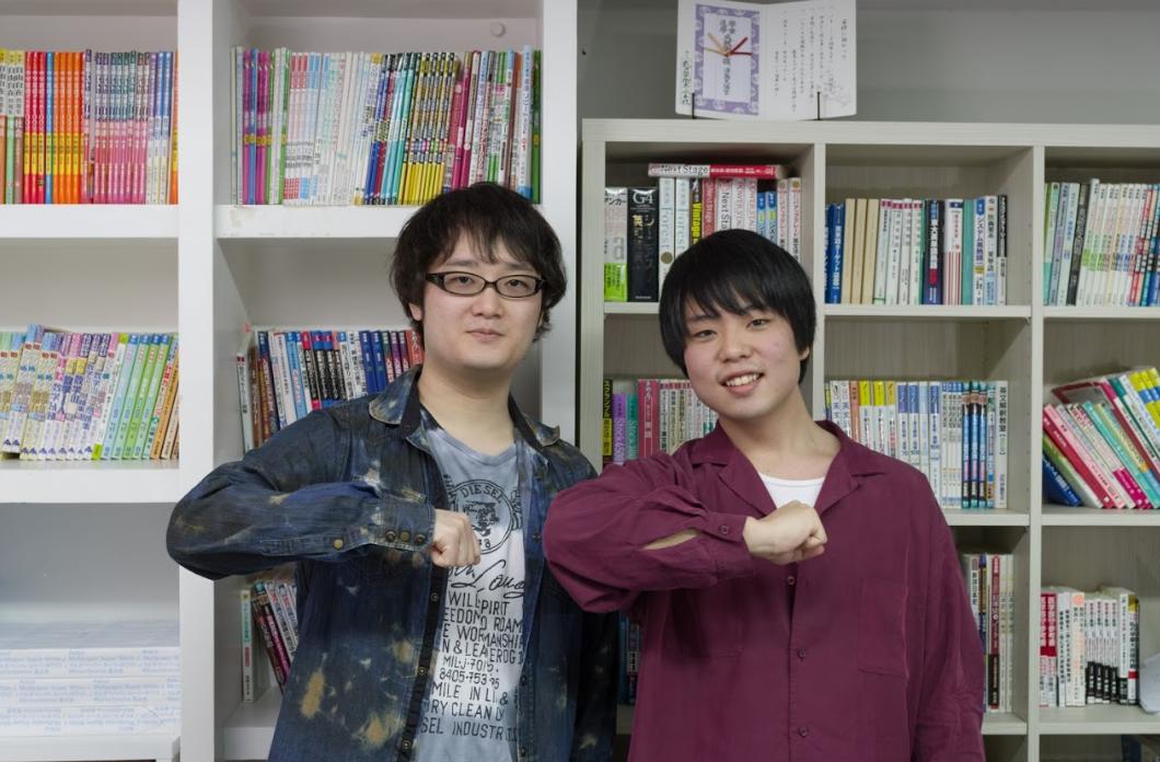 blog Mune Matsui1