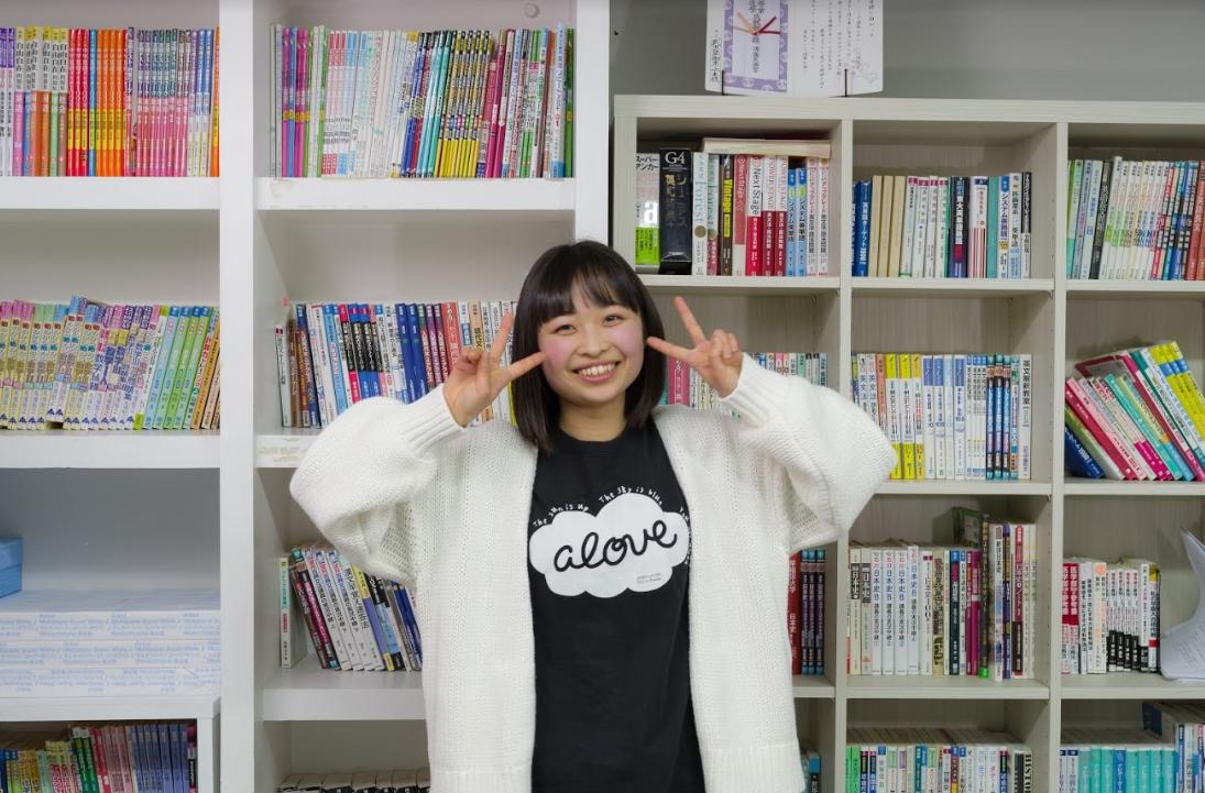 blog Yuri Tominaga2