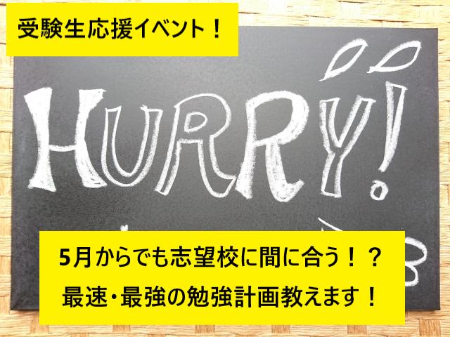 20190424(水)_ブログ画像(5月上半期のイベント情報)
