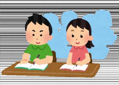 benkyou_classroom-400x287