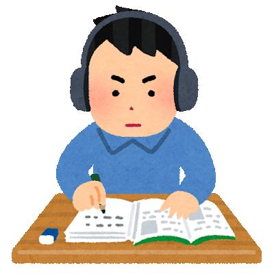 study_man_headphone