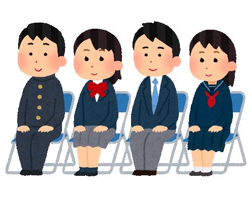 seijinshiki_pipeisu_seifuku