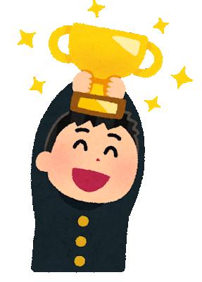 trophy_school_boy