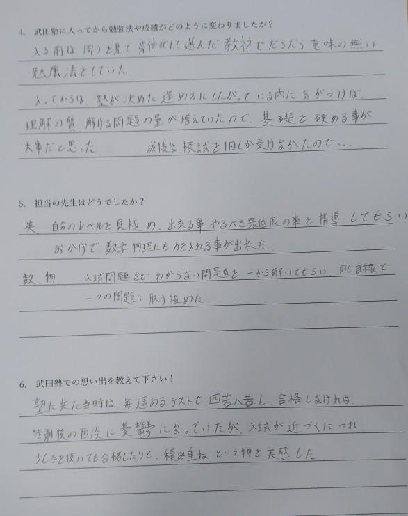 DSC_0804 (1)
