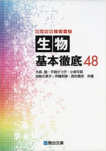 51-CImxVXuL._SX349_BO1204203200_