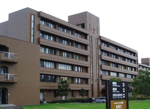 広島 大学