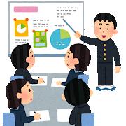 presentation_kaigi_schoolboy[1]