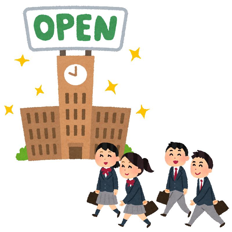 武田塾_オープンキャンパス