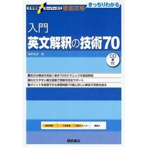 bookfan_bk-4342742845