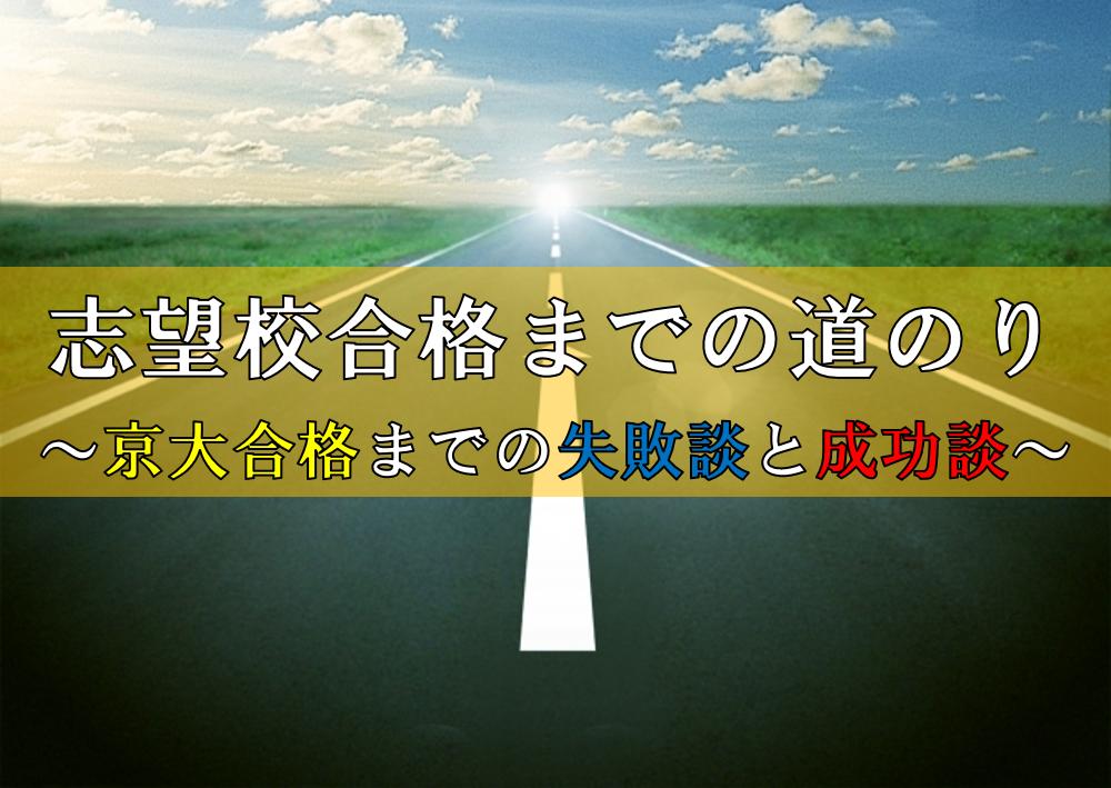 重富先生 ブログ1