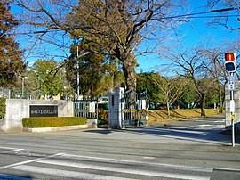 270px-Fujinomiya-Kita_High_School