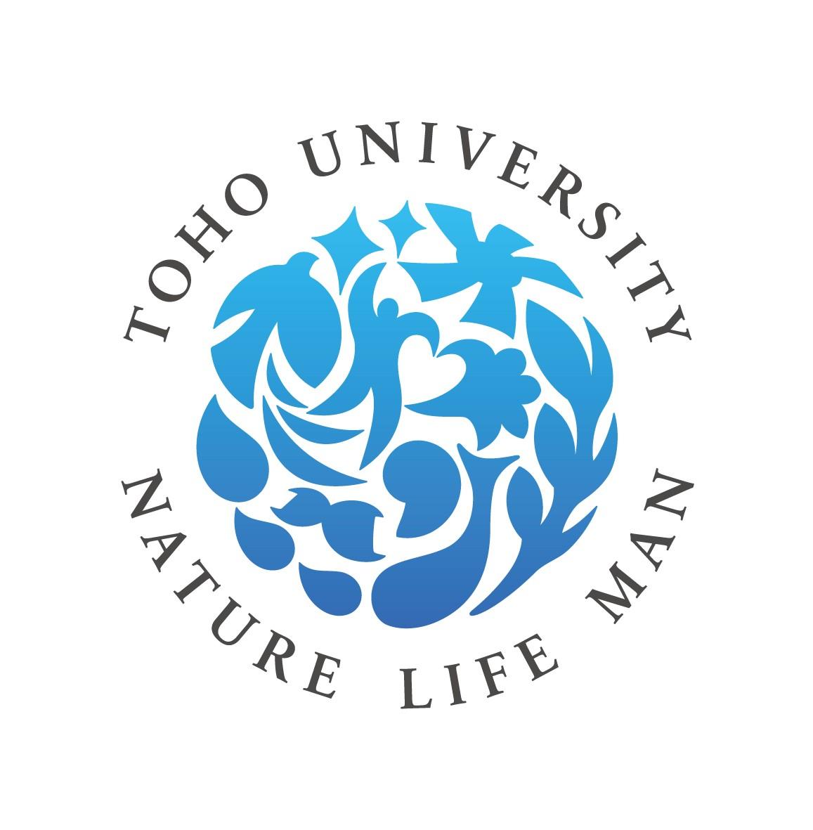 大学 発表 東邦 合格