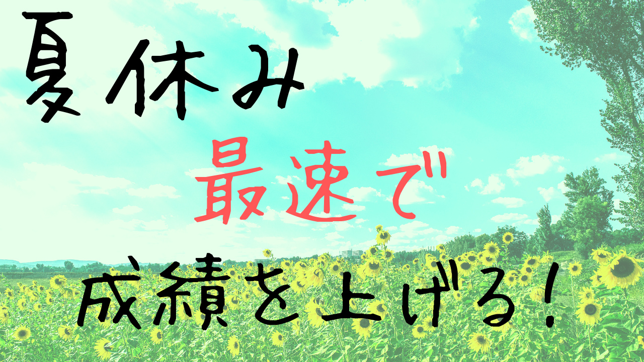 natsu event