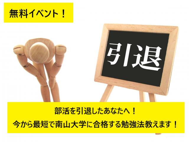 20190620(木)_ブログ記事(7月の無料イベント 第2弾)