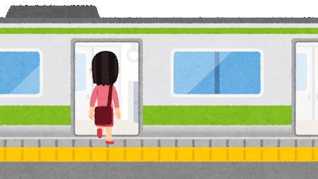 train_jousya_woman
