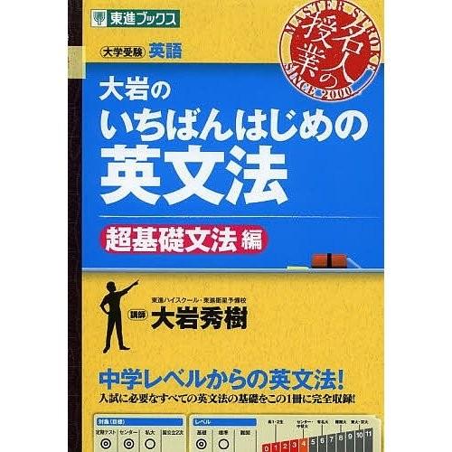 bookfan_bk-4890855890