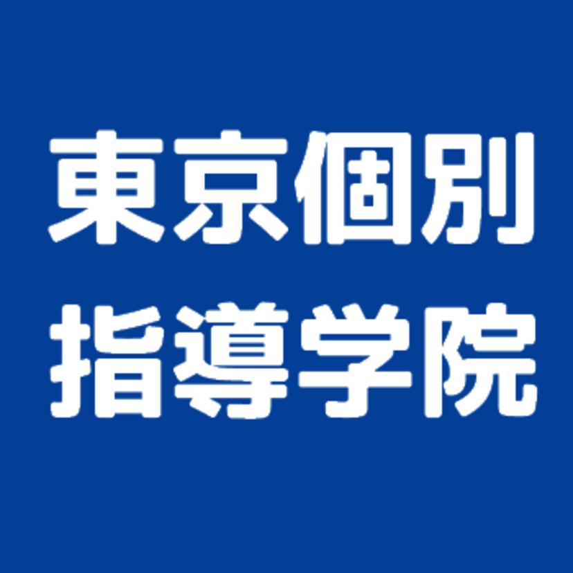 card_東京個別指導学院
