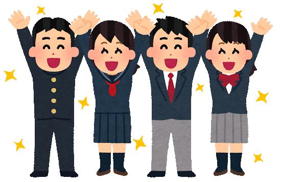 banzai_school