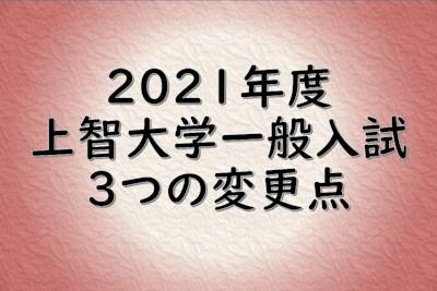 2021年度zyouti_edited