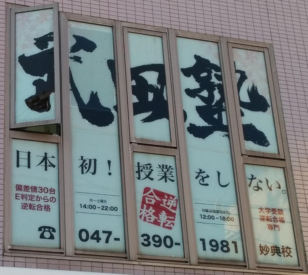 学部 一橋 大学 一橋大学と東京大学ってどっちのほうが難しいの?!