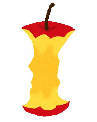 りんごの芯