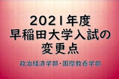 2021年度_edited