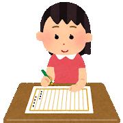 book_sakubun_kodomo_girl