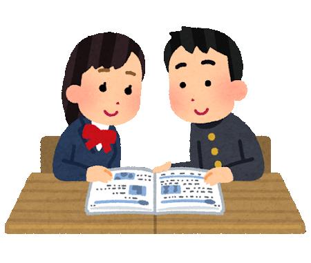 school_kyoukasyo_share
