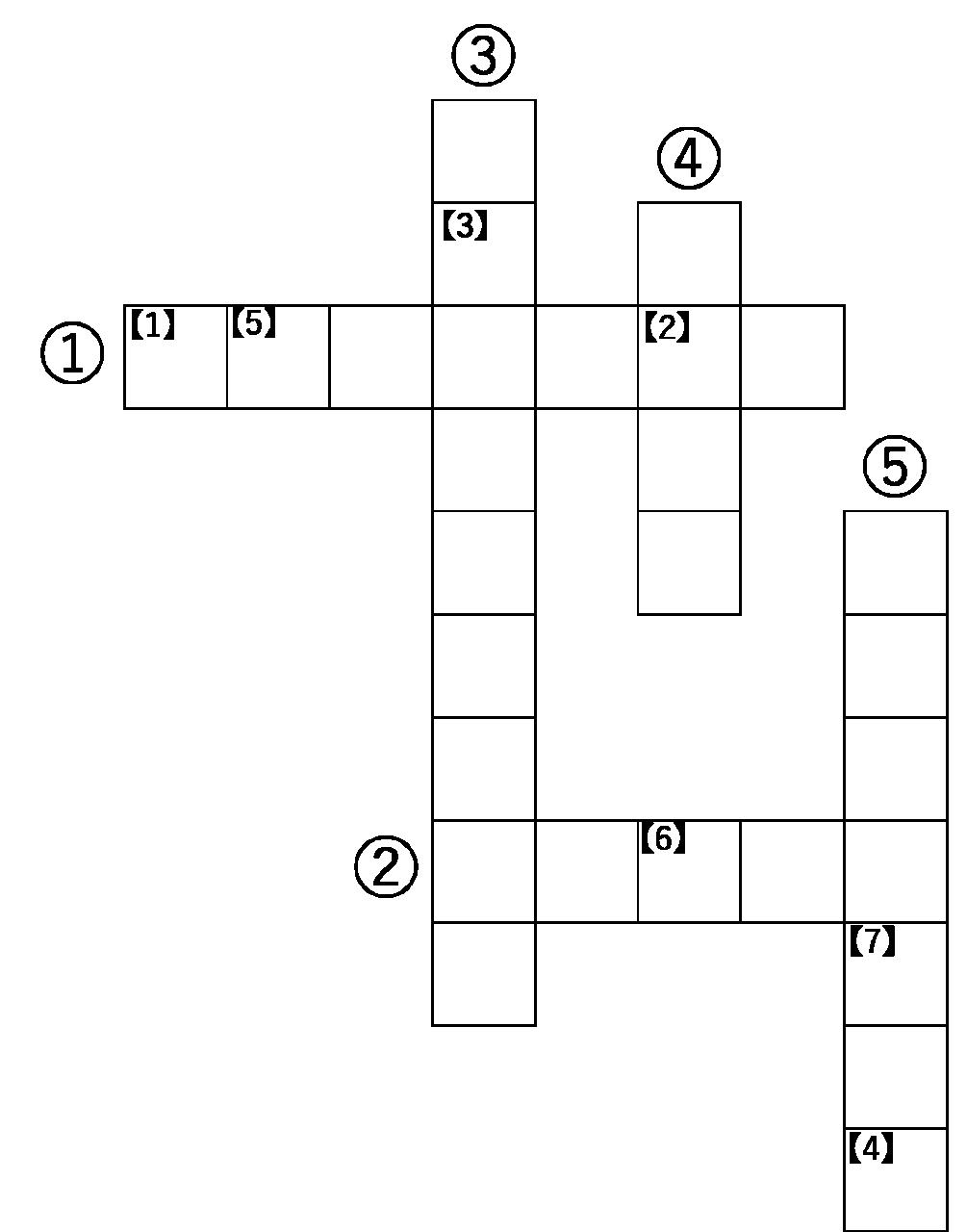クロスワード 中級 空