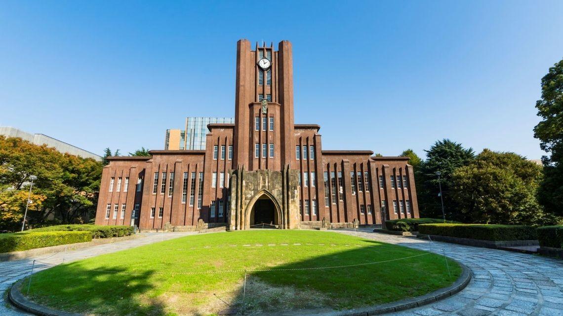 東京大学 画像