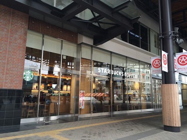 大分 駅 周辺 カフェ