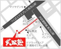 武田塾南流山校アクセスマップ