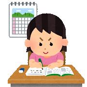 みすず学苑立川駅・北口校ってどんな塾?英語教育や合宿について紹介夏休み