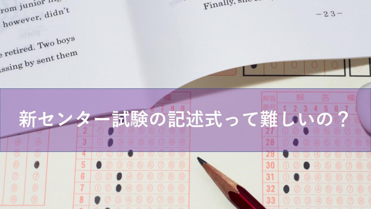 プレゼンテーション2_page-0001