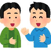 みすず学苑立川駅・北口校ってどんな塾?英語教育や合宿について紹介口コミ