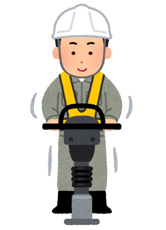 工事現場で作業をする人のイメージ