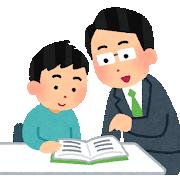 みすず学苑立川駅・北口校ってどんな塾?英語教育や合宿について紹介個別指導