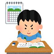 syukudai_natsuyasumi_boy