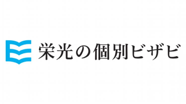 ビザビ ロゴ