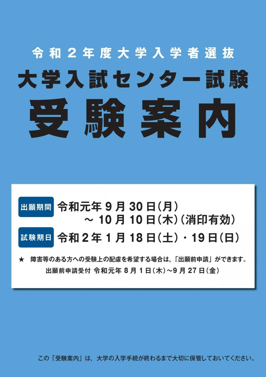 01_表紙_page-0001