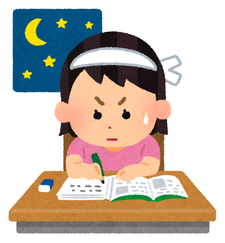 study_night_girl