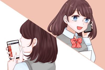 申し込み_edited