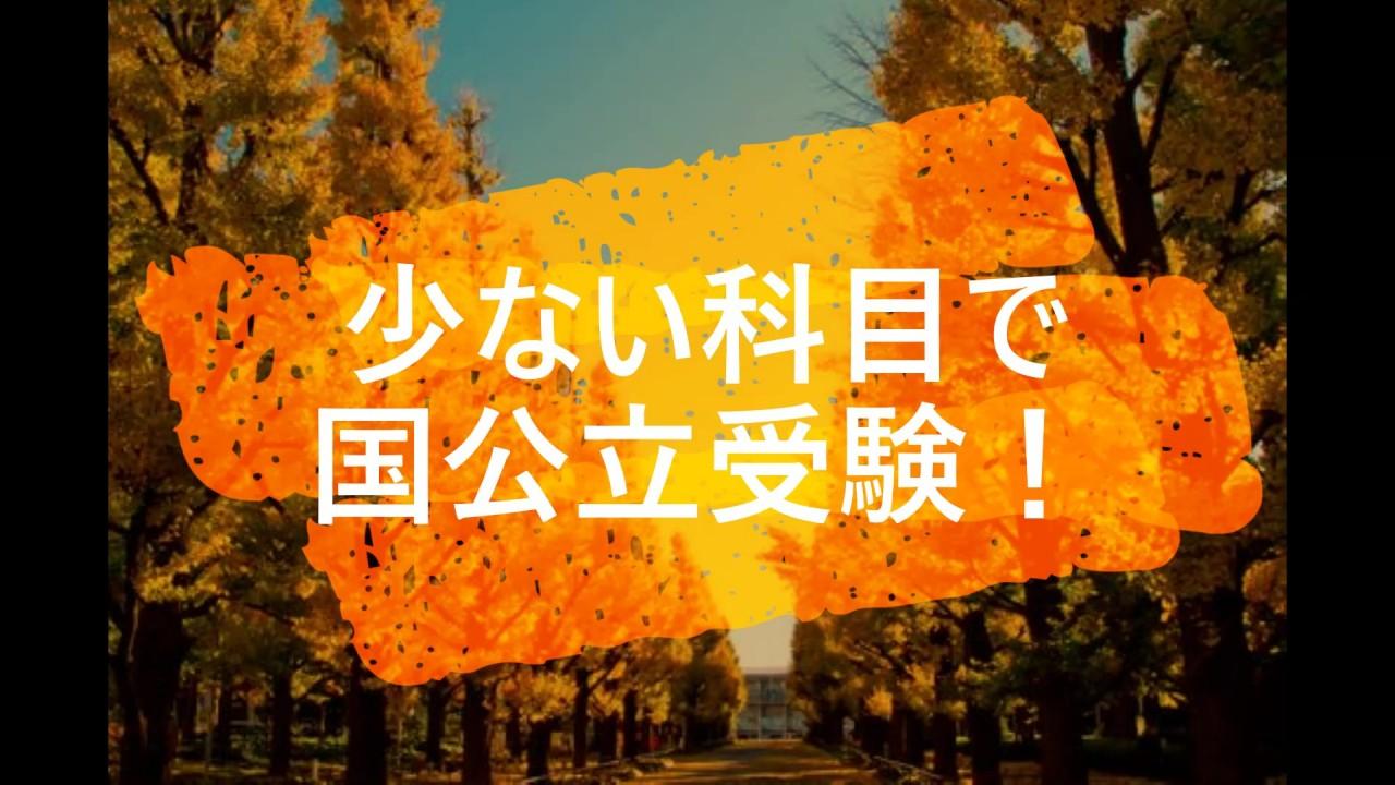 PPO_keioudaigakusyoumen_Moment