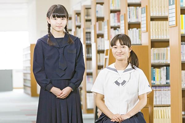 藤女子制服