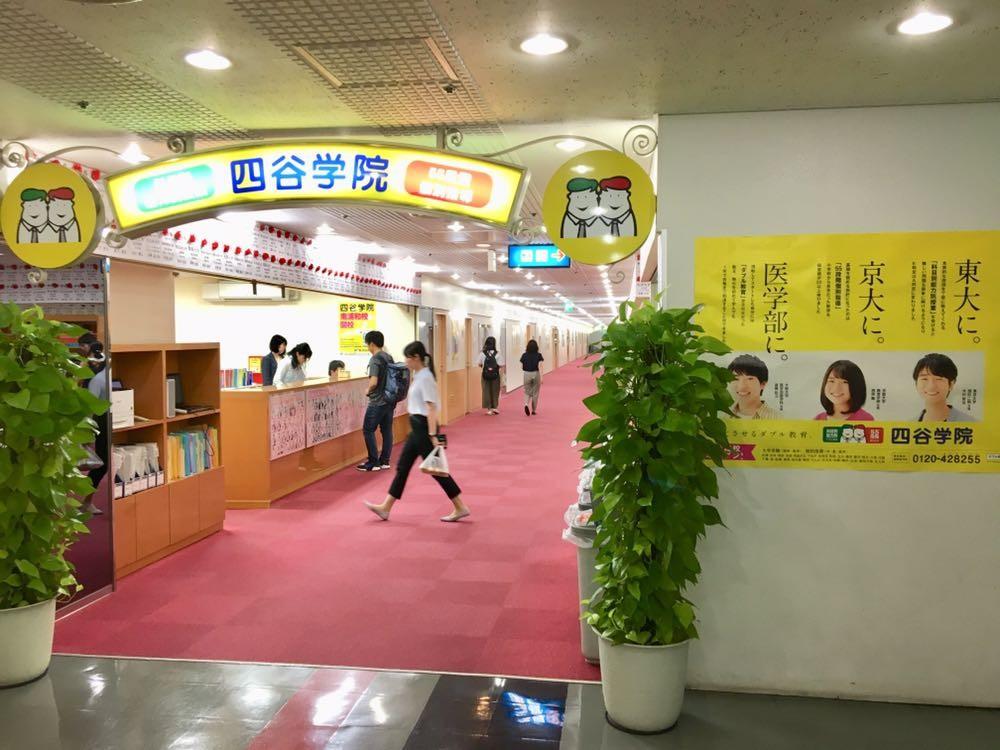 四谷学院神戸校 入口