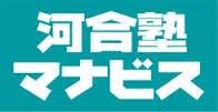 河合塾マナビス 西神中央校 武田塾