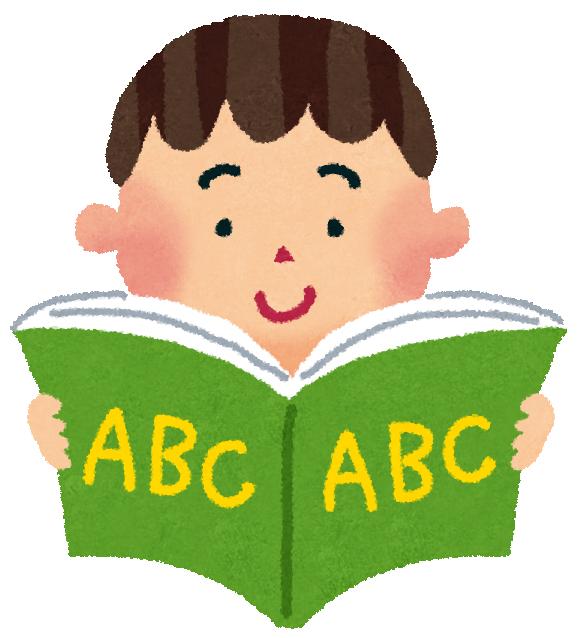 英語の本を読む男性のイメージ