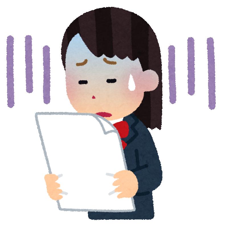 テストの結果に落ち込む学生のイメージ